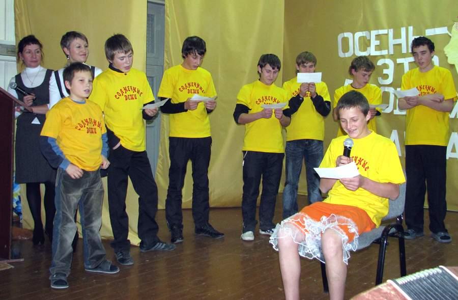 Конкурс капитанов стихи